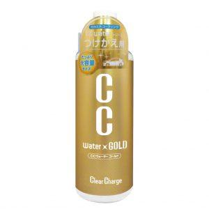 """PROSTAFF Car Coating Spray """"CC Water Gold"""" Powłoka w sprayu Efekt """"mokrego lakieru"""""""