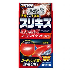 PROSTAFF Scratch Eraser Compound Polymer Odświeżenie lakieru, AIO