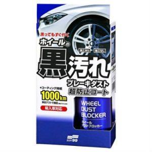 SOFT99 Wheel Dust Blocker Specjalna powłoka zabezpieczająca do felg