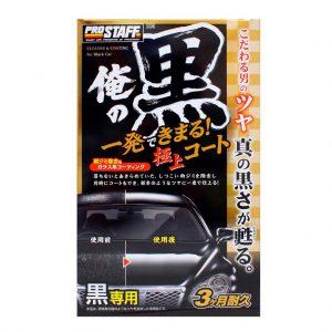 """PROSTAFF Cleaner & Coating""""Ore No Kuro"""" Cleaner pod wosk do ciemnych lakierów (S139)"""